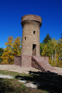 friendship tower, mount roosevelt