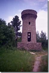 photo Friendship Tower before improvements